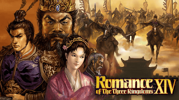 Romance of the Three Kingdoms 14 Upcoming