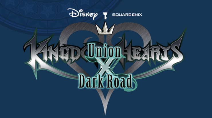Gli screenshot di Kingdom Hearts Dark Road mostrano battaglie e scene animate